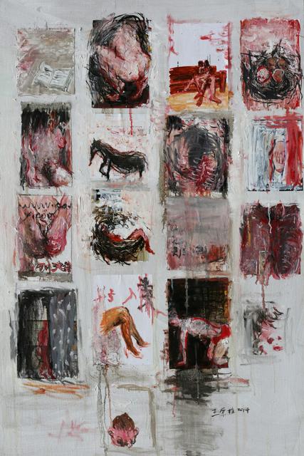 , 'Nest No.7,' 2014, de Sarthe Gallery
