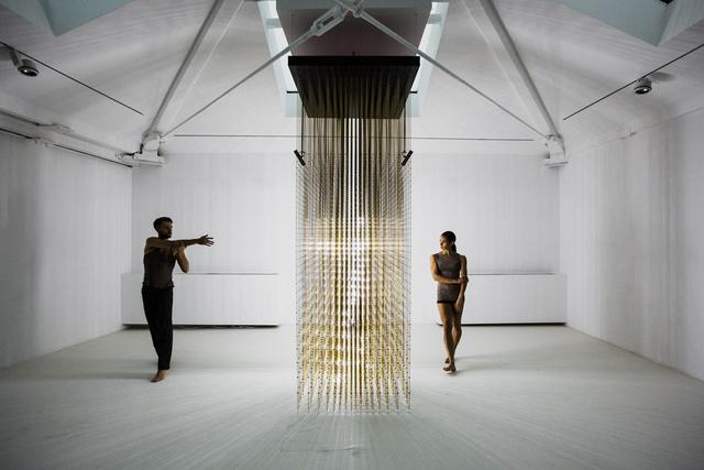 , 'Future Self,' 2012, Art Night London