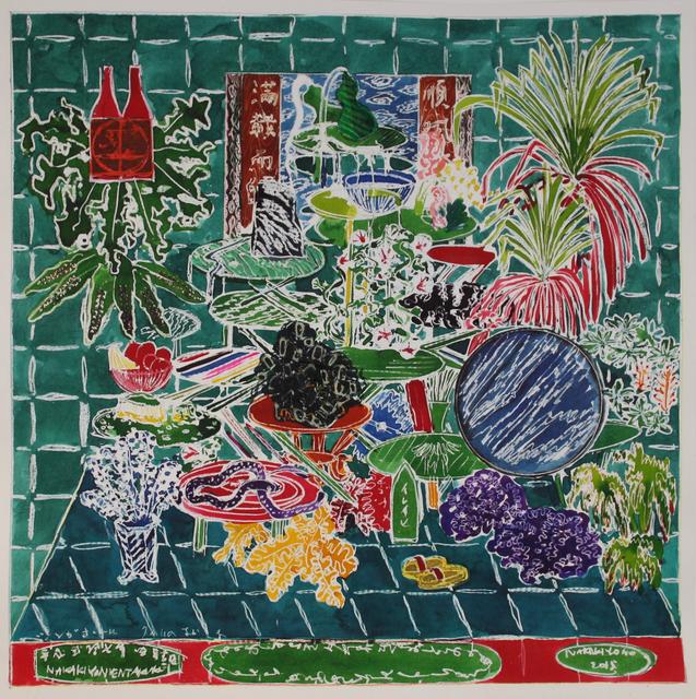 , 'nakakiyono,' 2015, Ota Fine Arts