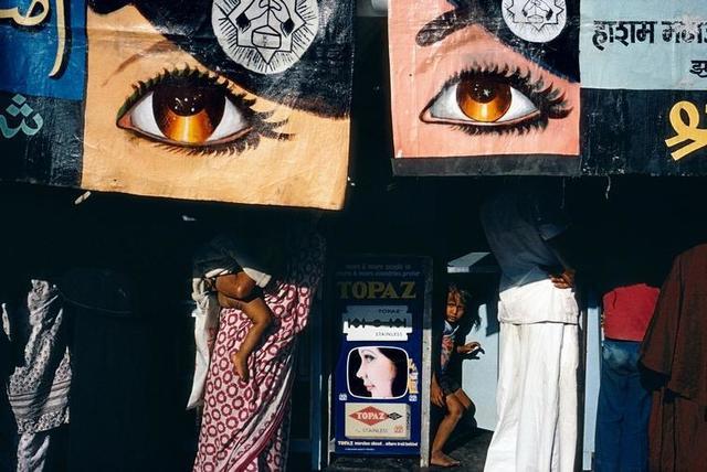 , '1981,' 1981, Magnum Photos