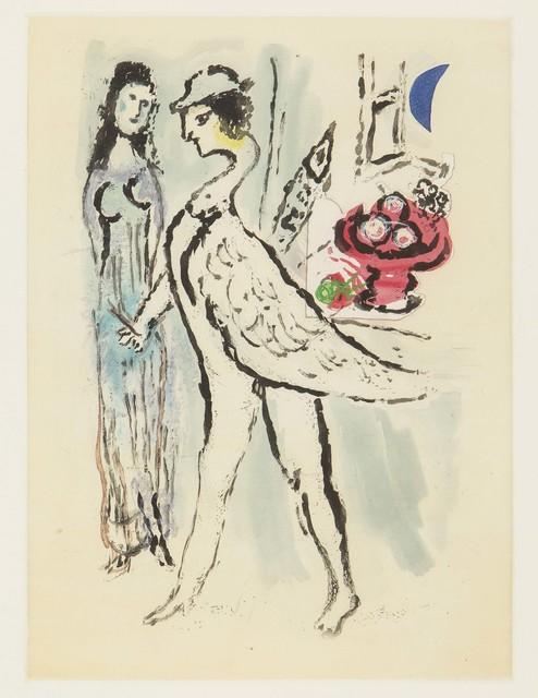 , 'De Mauvais Sujets (5),' 1958, Wada Garou Tokyo