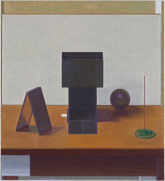 , 'Black Box,' 2016, MARS