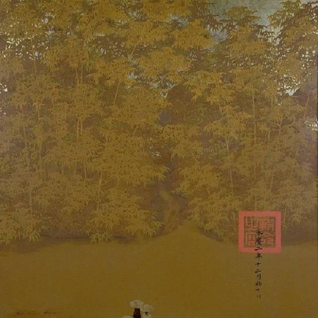 , 'Delta Morning,' 2008, Ai Bo Gallery
