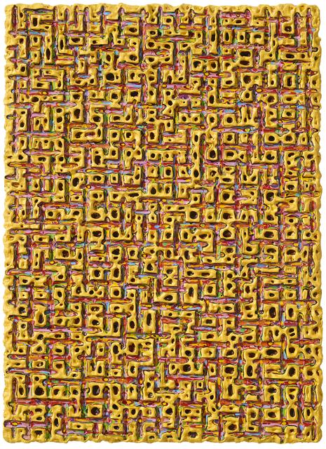 , 'Internal Rhythm 20060021,' 2006, Mizuma Art Gallery