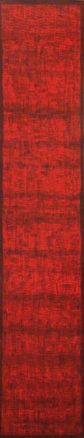 , 'Art Document,' 2009, 10 Chancery Lane Gallery