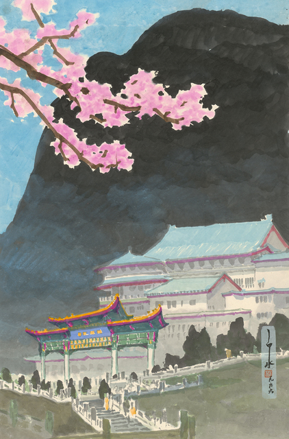 , 'Spring Fog in Yangmingshan,' 1996, Asia Art Center