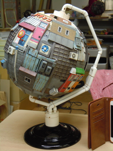 , 'Territorial Globe,' 2018, KP Projects
