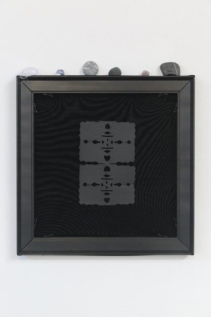 , 'Snowflake,' 2016, Inman Gallery