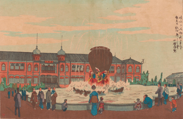 , 'Museum Fountain at the Second Domestic Exposition,' Meiji era-1881, Smithsonian Freer and Sackler Galleries