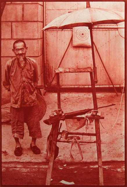 Robert Rauschenberg, 'Untitled', 1983, Print, Etching, Kunzt Gallery