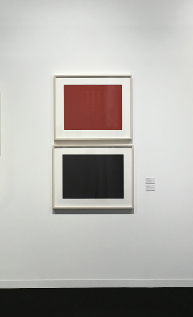 , 'Tokyo no Onna (Woman of Tokyo),' 2004, Bartha Contemporary