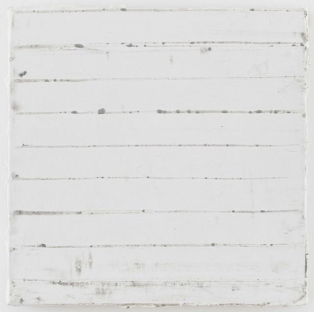 , '2012.7,' 2012, Aye Gallery