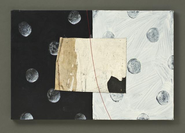 , 'K 1,' 2018, Dab Art