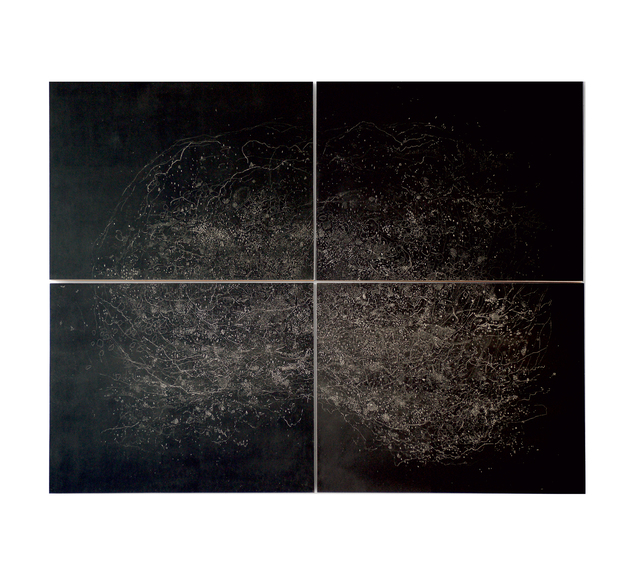 , 'Noir chemin,' 2009, Antonine Catzéflis
