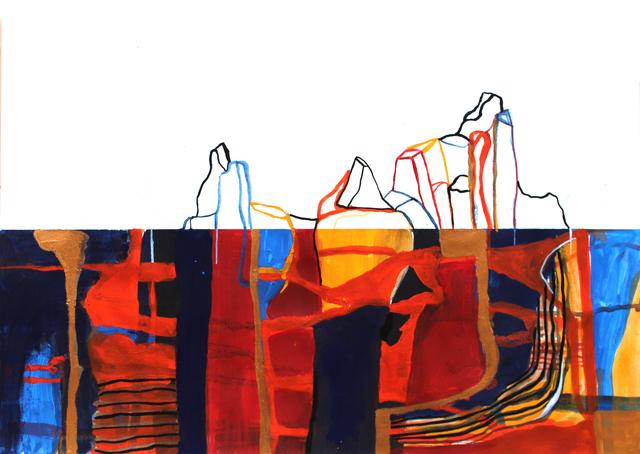 , 'Intuição,' 2016, RV Cultura e Arte