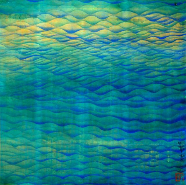 Zhu Wei 朱伟, '大水二十六号; Great Water, No. 26', 2001, Linda Gallery