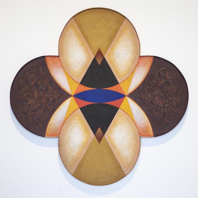 , 'Centrovision 869,' 1986, Jhaveri Contemporary