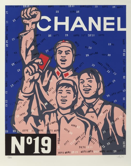Wang Guangyi 王广义, 'Chanel, from the Great Criticism series', 2006, Heritage Auctions