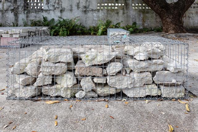 Tom Scicluna, '33324', 2021, Sculpture, Gabion cage, steel and concrete, Nina Johnson