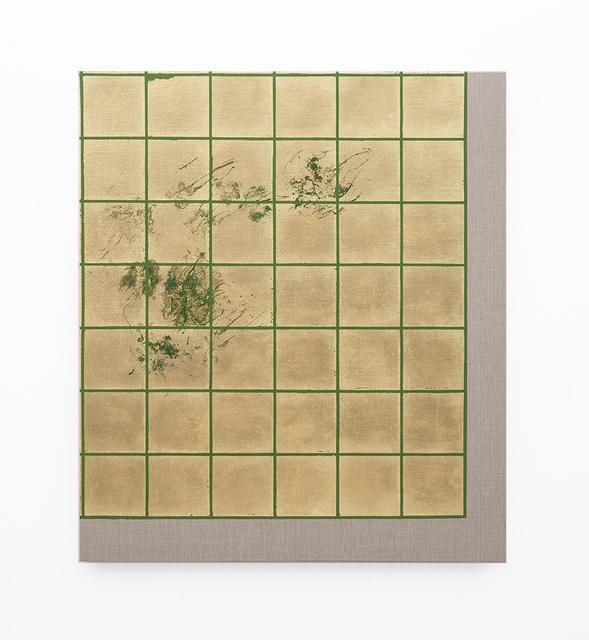, 'Hair orchid sweat print, green grid,' 2018, SMAC