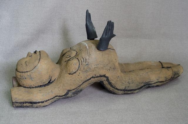 , 'Figure-5,' 2017, Yiri Arts