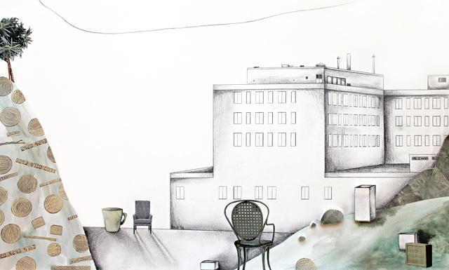 Hale Güngör Oppenheimer, ''Insides'', 2016, Pg Art Gallery