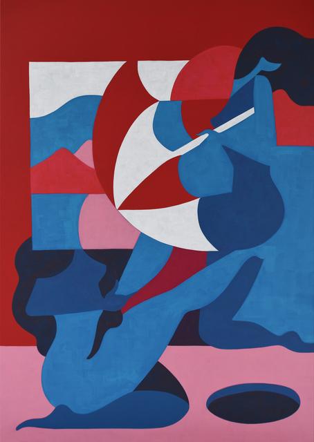 , 'Sibling Rivalry,' 2017, Joshua Liner Gallery