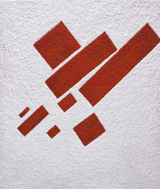 , 'Suprematist Composition: Eight Red Rectangles, after Kazimir Malevich,' 2007, Zemack Contemporary Art