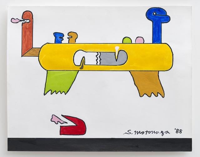 , 'Work,' 1988, De Primi Fine Art