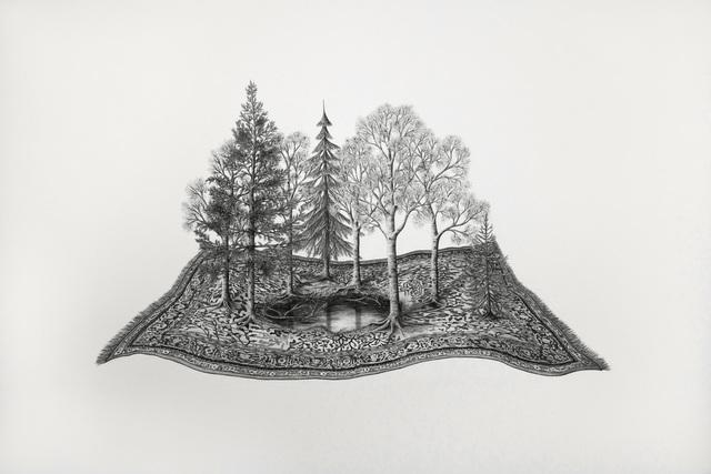 , 'Le motif de mes rêves (reflet du monde),' 2017, Galerie D'Este