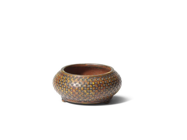 , 'Carved lacquer brush washer,' Ming dynasty, Liang Yi Museum