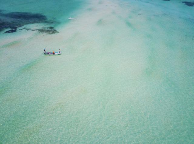 David Ondaatje, 'Tarpon Flat, Long Cay, Belize', ROSEGALLERY