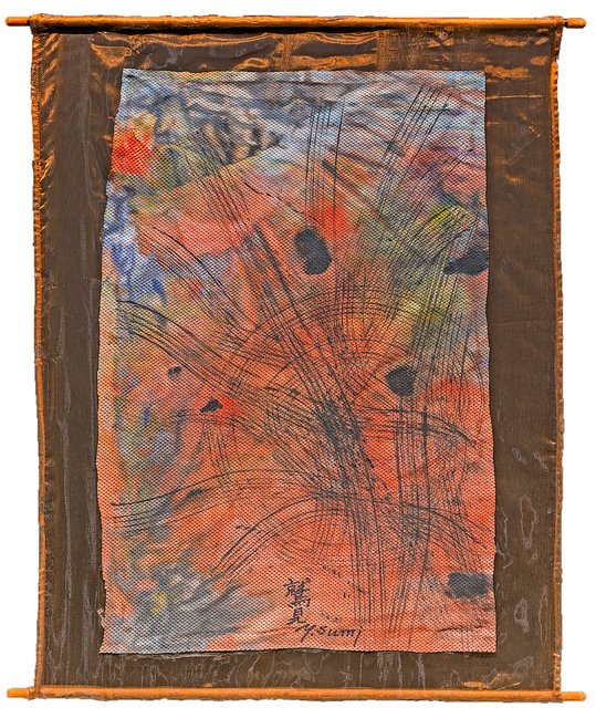 , 'Net Work,' 1980, PARKVIEW ART Hong Kong