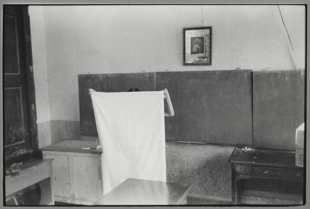 , 'Peru,' 1974, Gitterman Gallery