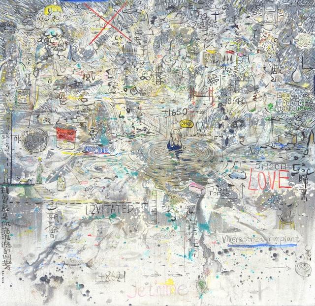 Ann Niu 牛安, 'Solitude - Haze', 2014, ArtCN
