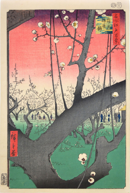 , 'Plum Garden at Kameido,' 1857, Ronin Gallery