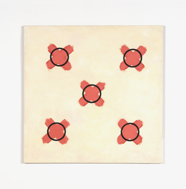 , 'Study for Painting with Crosses,' 1961-62, Luhring Augustine
