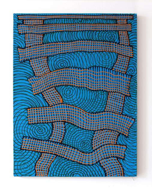 , 'All Terrain,' 2016, HARPY