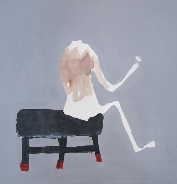, 'Composition,' 2017, Magnin-A