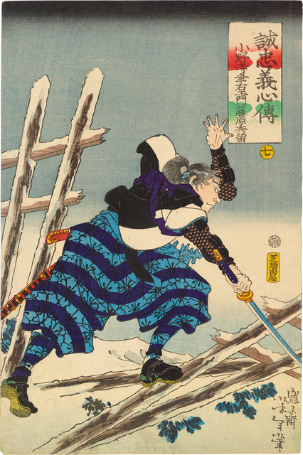 , 'Stories of the Loyalty of Chivalrous Spirits: no. 7, Onodera Koemon Fujiwara Hidetomi,' 1868, Scholten Japanese Art