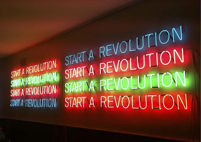 , 'Revolution,' 2010, VITRINE