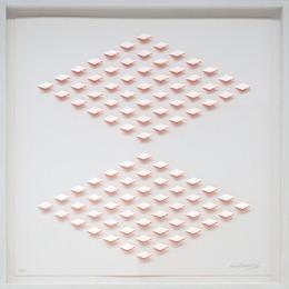 , 'S/T 2 - Naranja,' 2013, Polígrafa Obra Gráfica