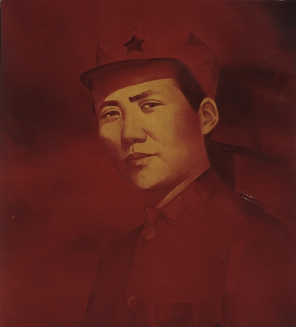 , 'Red Star of China,' , Yang Gallery