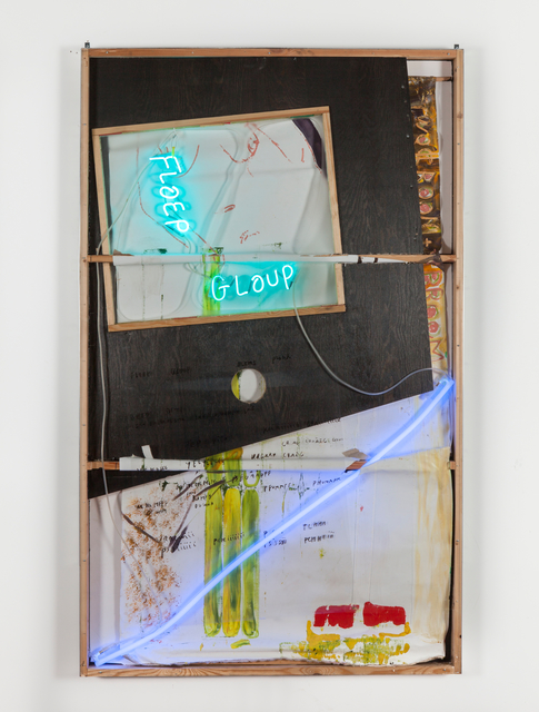 , 'Floep Gloup a Two $ Room + a 2 $ Broom,' 2017, Galerie Krinzinger