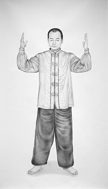 , ' Fǎ lún zhuāng fǎ, Falun Standing Stance, Portrait of Shi James,' , Galleria Heino