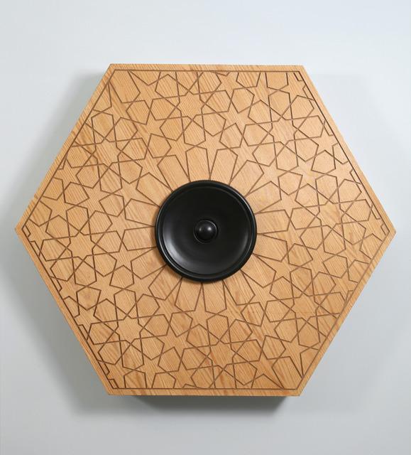 , 'Sound of Halal,' 2019, Contemporary Art Platform Kuwait