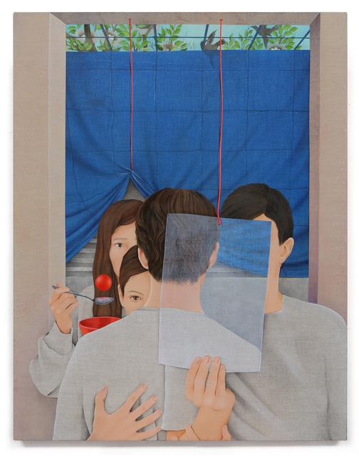 , 'The Gaze,' 2018, 532 Gallery Thomas Jaeckel