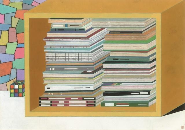 , 'Catching a Glimpse  窺中,' 2015, Galerie Ora-Ora