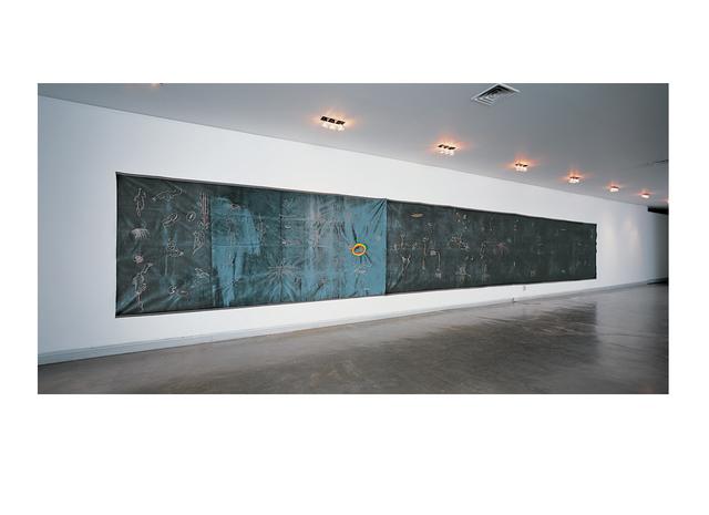 , 'Landscape of Garden,' 2004, Art Space SAY