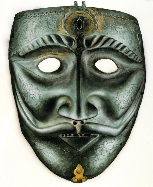 , 'Armour- War Mask,' 2005, Meem Gallery